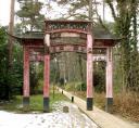 Nogent Citoyen Jardin Tropical Porte Chinoise d'entrée
